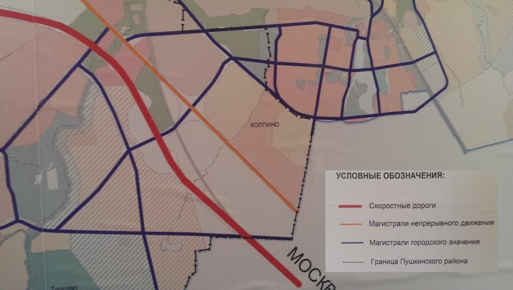 Схема дорог и магистралей